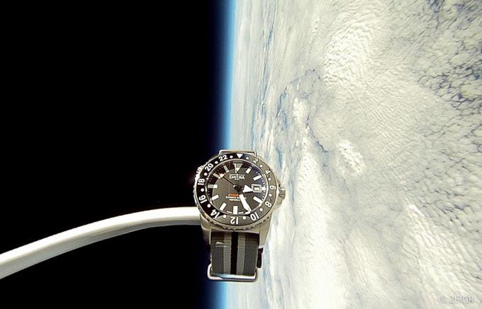 DAVOSA Argonautic GMT Stratosphäre