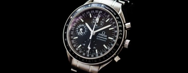 Omega Speedmaster Automatic Triple Date (Mark 40)